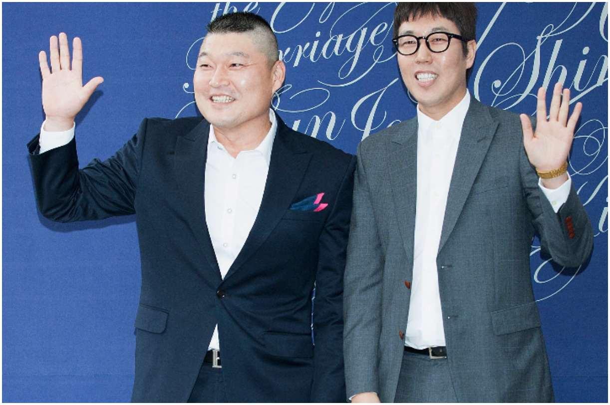 Kang Ho-dong Net Worth