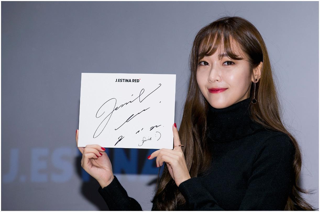 Jessica Jung height