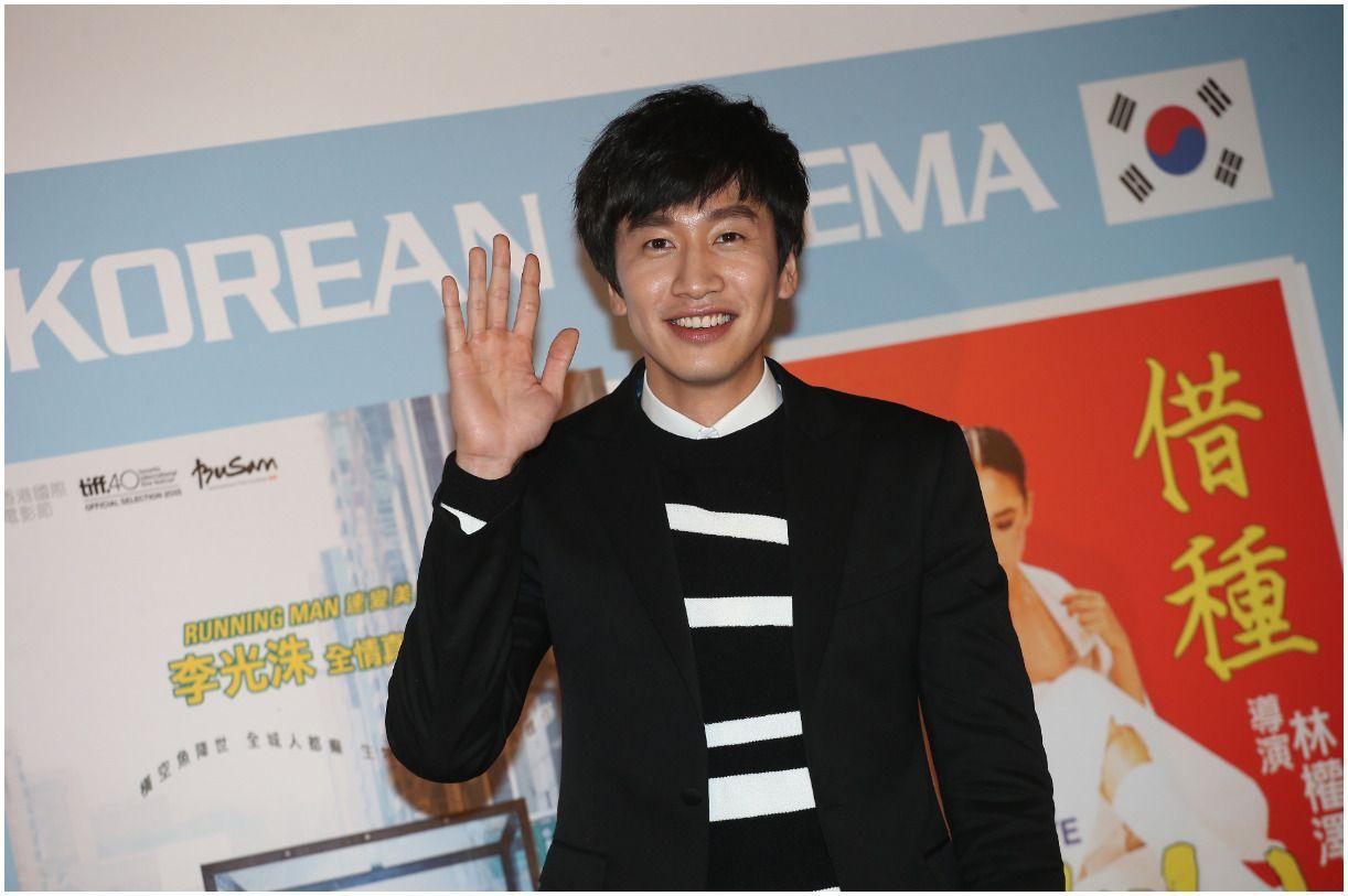 Lee Kwang-soo girlfriend