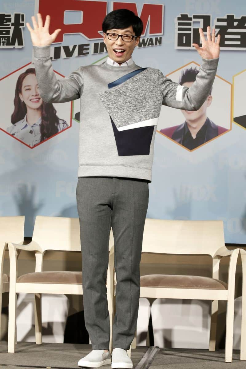 what is the net worth of Yoo Jae-suk